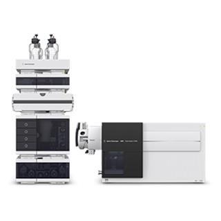 Agilent 6495B Triple Quadrupole LC/MS System