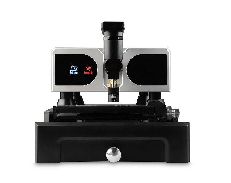 Advantage 1064 Raman Spectrometer from DeltaNu