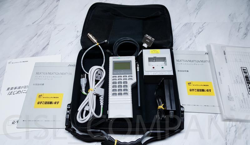 Anritsu ML8753A Handy Measuring Receiver