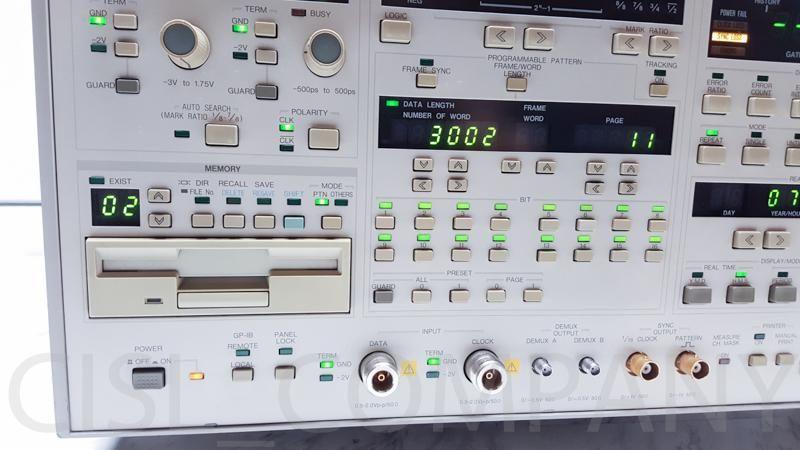 Anritsu MP1609A Error Detector 5GHz