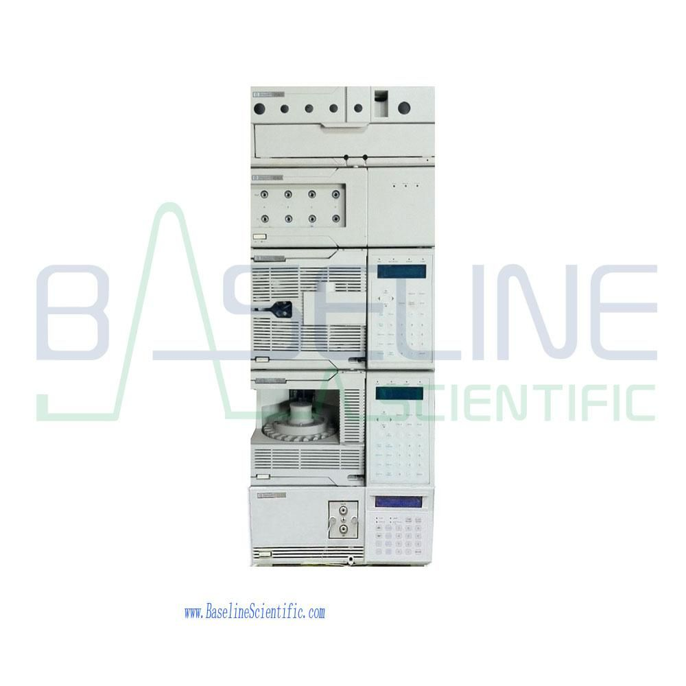 Refurbished HP 1050 VWD HPLC System with Control Software and One Year Warranty
