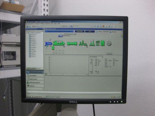 HP Agilent 1100 Series VWD HPLC System