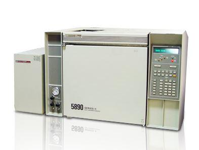 Agilent 5971 with 5890 Series II GC-MSD System