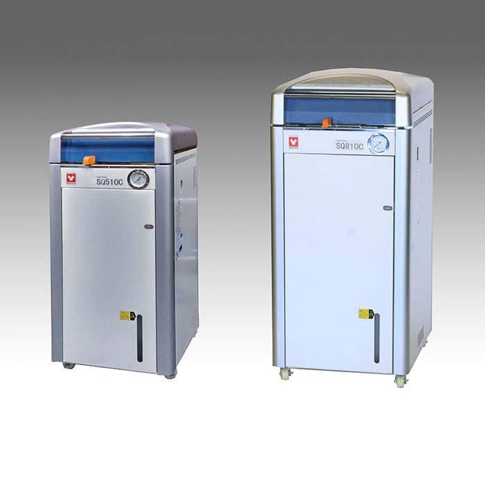 Yamato SQ-500C Steam Sterilizer without dryer