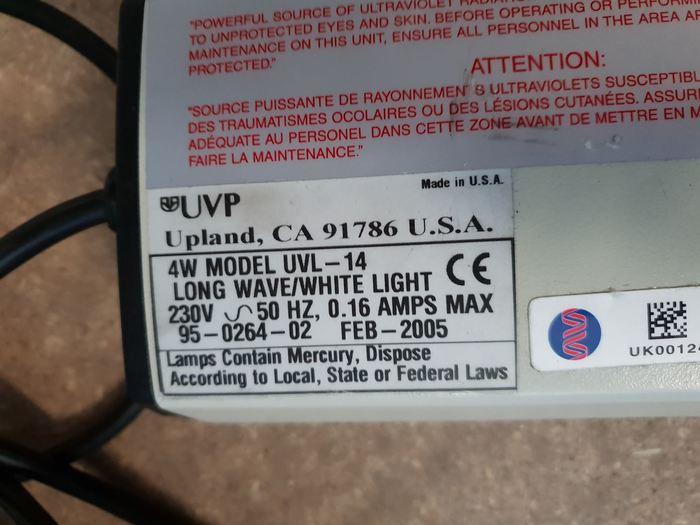 UVP Upland long wave white light