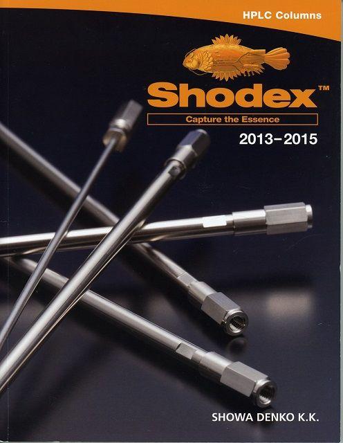 Shodex HPLC Column Catalog 2013-2015
