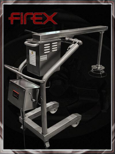 Firex Fuxion FRX-23 Turbo Liquidizer