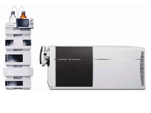 Agilent 6460 Triple Quad LC/MS System (G6460CA) with 1260 LC Stack
