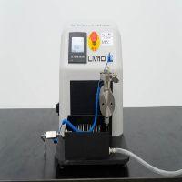 Microfluidics LM10 Microfluidizer