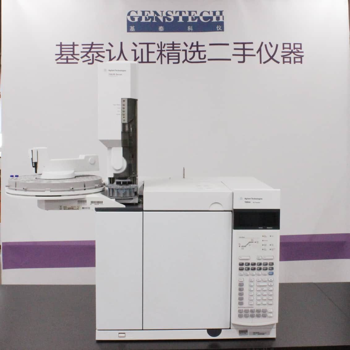 AGILENT 7890A Gas Chromatography