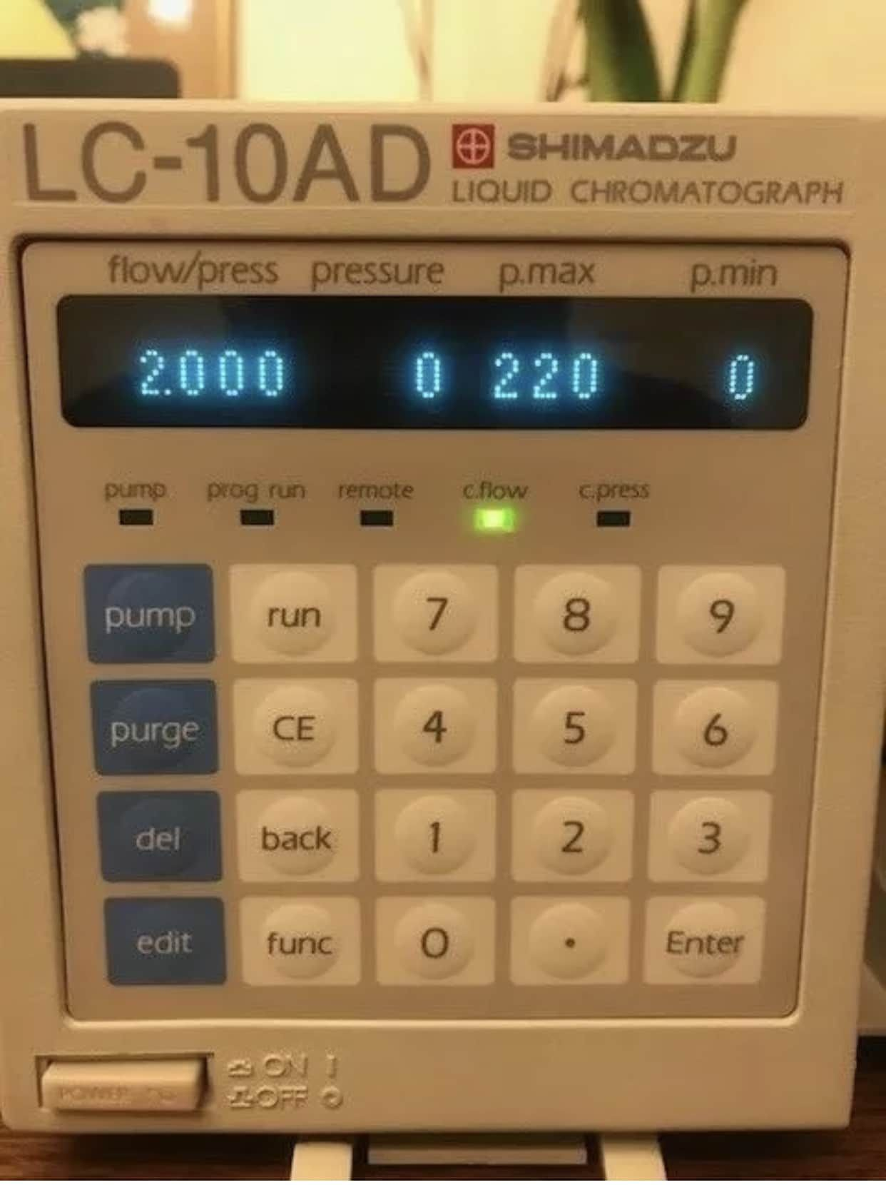 Shimadzu LC-10AD HPLC Pump with Gradient Mixers (0.5, 1.7, and 2.6 mL)