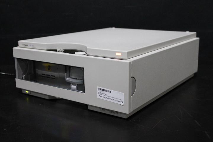 Agilent 1100 1314A Variable Wavelength Detector VWD - 6 Month Warranty