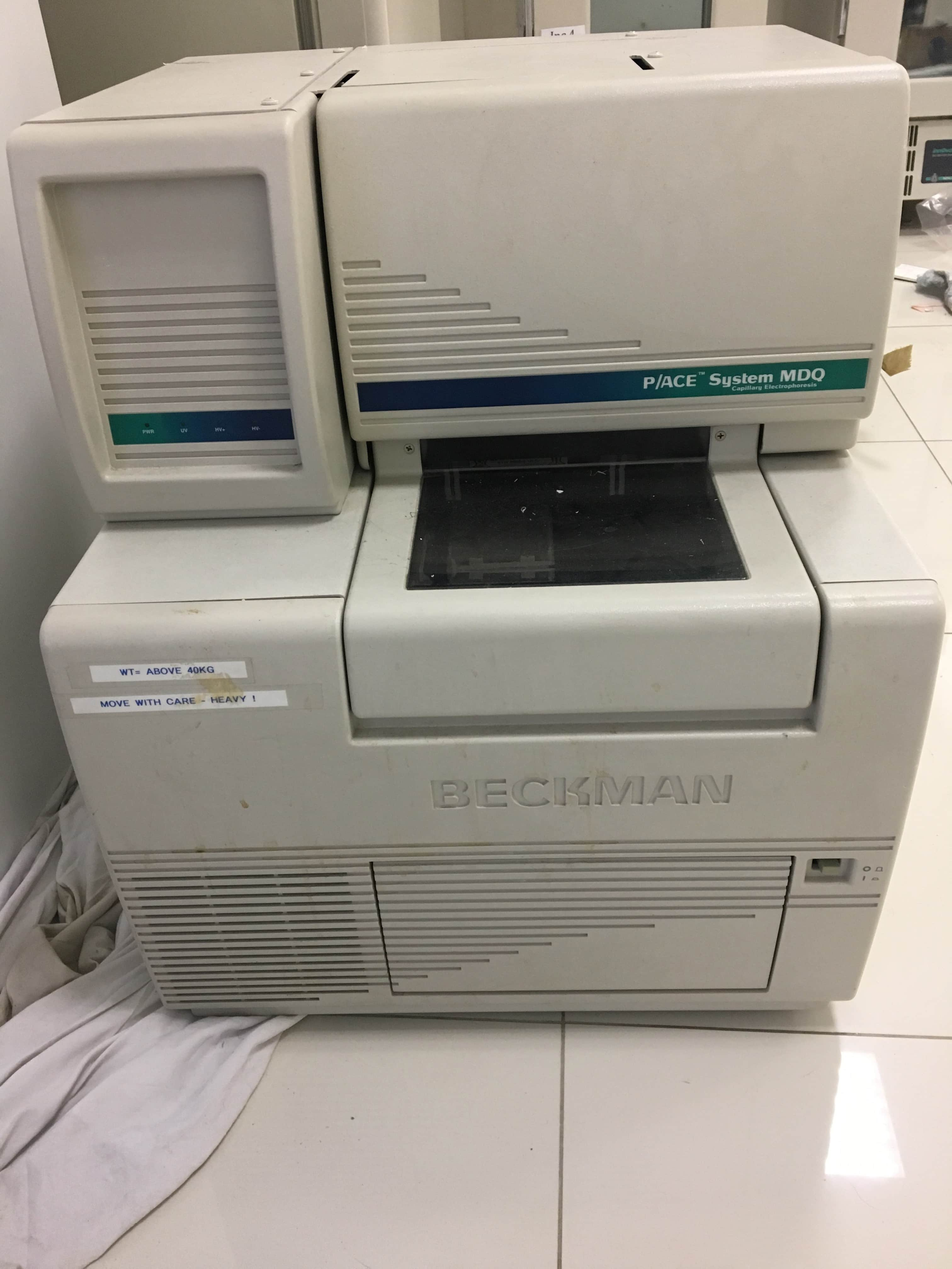 Beckman Coulter PACE MDQ