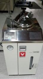 Yamato Autoclave