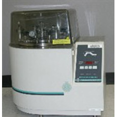 New Brunswick Scientific AS10 agar sterilizer