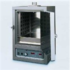 VWR Lab Oven New & Used Prices | Labx